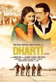 Dharti 2011