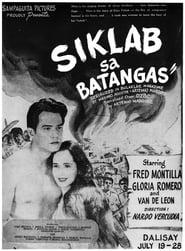 Siklab sa Batangas 1952