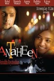 Antaheen (2009)