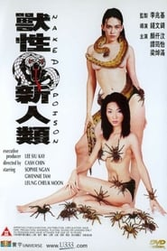 Poster Naked Poison 2000