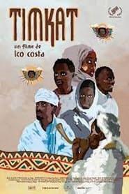 Timkat (2021)