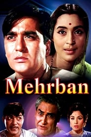 Mehrban (1967) Full HD Hindi
