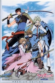 فيلم Tsubasa Chronicle The Movie: The Princess in the Birdcage Kingdom مترجم