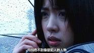 Captive Factory Girls 2: The Revolt (2007)