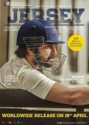 The Cricketer (Tamil)