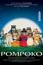 Regarder Pompoko