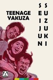 Teenage Yakuza (1962)