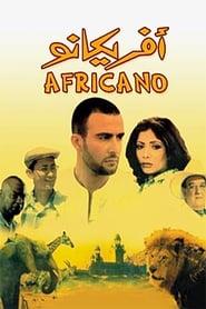 فيلم Africano مترجم