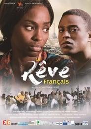 Le Rêve français (2018)