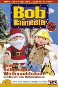 Bob der Baumeister – Bobs schönstes Weihnachtsfest (2001)