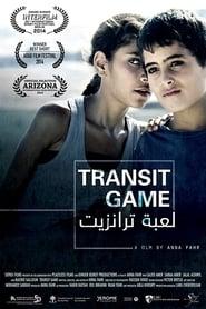 Transit Game 2014