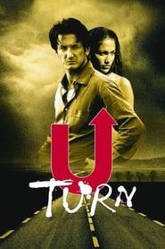 Poster U Turn 1997
