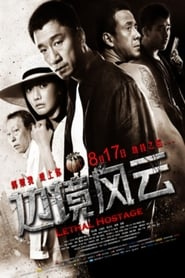 Lethal Hostage - Azwaad Movie Database