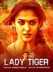 Lady Tiger Afsomali