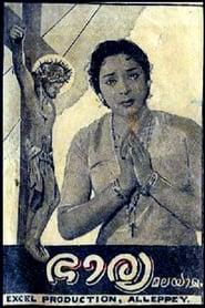 Bharya