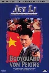 Bodyguard von Peking (1994)