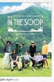 BTS In The SOOP (2020) poster