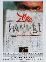Film streaming | Voir Hana-Bi en streaming | HD-serie