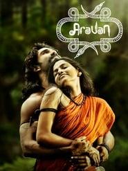 مشاهدة فيلم Aravaan 2012 مترجم أون لاين بجودة عالية