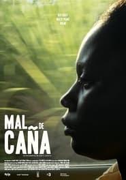 Cane Malice (2021)