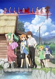 Assistir Higurashi no Naku Koro ni Online