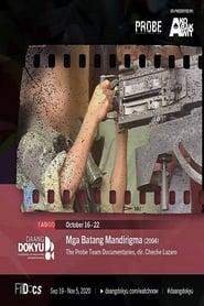 Mga Batang Mandirigma 2004
