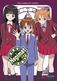 Negima!: Season 1