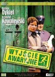 Wyjście awaryjne (1982)