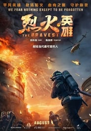 The Bravest gratis en Streamcomplet