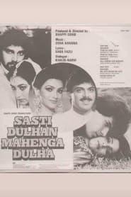 Sasti Dulhan Mahenga Dulha 1986