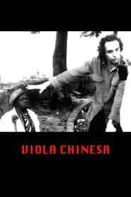 Viola Chinesa 1975