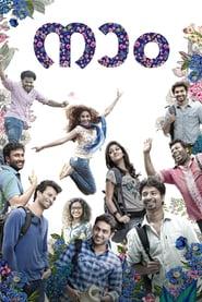 Naam (2018) Malayalam