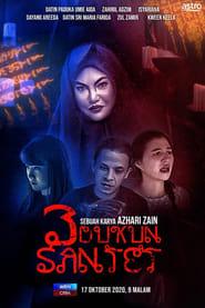3 Dukun Santet (2020)