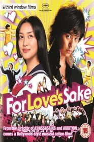 For Love's Sake Subtitle Indonesia