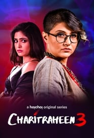 Charitraheen Season 3 (Hindi)