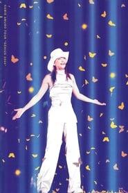 Namie Amuro GENIUS 2000 Tour 2000