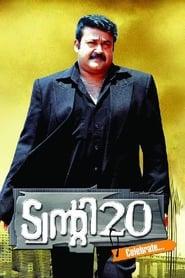 Poster Twenty 20 2008