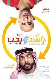 Rashid & Rajab (2019)