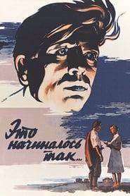 It Began This Way… (1956)