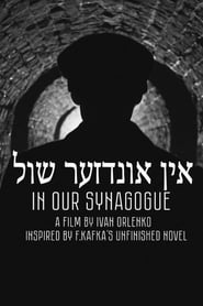 In Our Synagogue