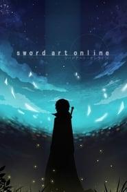 ソードアート・オンライン Sword Art Online