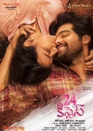 24 Kisses 2018 Telugu WEB-DL