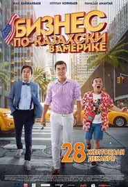 The Kazakh Business in America (2017)