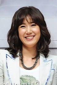 Yu Ho-jeong