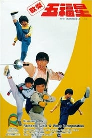 The 5 Kung Fu Kids (1988)