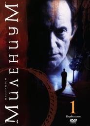 Millennium-Azwaad Movie Database