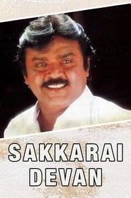 Sakkarai Devan