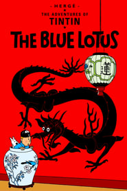 The Blue Lotus (1991)