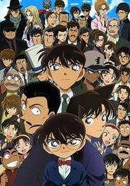 Detective Conan – Latino