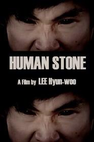 Human Stone (2018) Online Cały Film Lektor PL